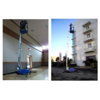 Single Mast Aluminium Scissor Working Platform 160 kg Load 8m Working Height
