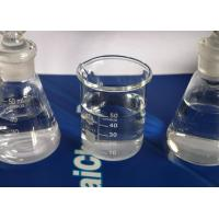 Buy cheap 99.0% Min Purity Pure Acetic Acid Rosuvastatin Butyl Acetate Cas 5292-43-3 from wholesalers