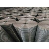 Quality 1 . 5mm Low Carbon Iron Galvanized Welded Wire Mesh Metal Grid Fence For Roof Protection wholesale
