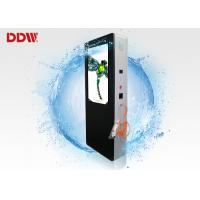 Quality 65 Inch Customized Color Smart Digital Signage Charge Pile For Energy - Car wholesale