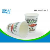 Quality 12oz Insulated Disposable Hot Beverage Cups , PE Coated Paper Coffee Cups wholesale