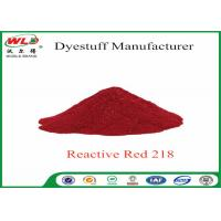 Organic Chemical Polyester Clothes Dye C I Red 218 Reactive Red P-6B