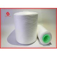 50S/2 60S/2 Bleached Spun Polyester Thread , Core Spun Polyester Sewing Thread