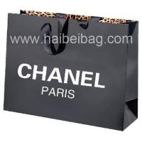Buy cheap Luxurious Paper Bag from wholesalers
