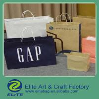 Cheap paper bag/ paper shopping bag/ paper gift bag for sale