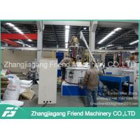 Quality Simens Motor Brand Plastic Pipe Manufacturing Machine 16-63mm Pipe Diameter wholesale