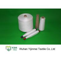 Buy cheap Industrial Spun Polyester Yarn Z Twist, Auto Cone Sewing Thread Yarn High Resistance from wholesalers