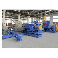 Quality 1000 - 2000 kg/h Kneader Mixer Plastic Granulator Machine CE IS9001 wholesale