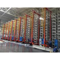 Buy cheap AS/RS Material Handling System  Logistics Stacker Crane  Automated Storage and Retrieval System Warehouse Racking from wholesalers