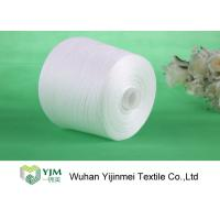 Buy cheap Raw White 100% Polyester Spun Yarn High Tenacity For Sewing from wholesalers