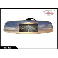 Buy cheap Auto High Brightness Car Rearview Mirror Monitor Ultra Bright LCD Hidden Touch Control from wholesalers