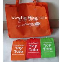 Buy cheap Laminated Colorful Bag from wholesalers
