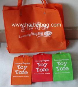 Quality Laminated Colorful Bag wholesale