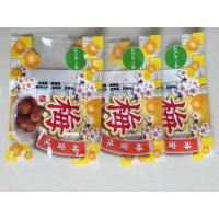 Quality Three Side Seal Plastic Packaging Bags PET / CPP Compound Food Packaging Bags wholesale