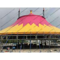 Buy cheap Special Customized PVC Event Tent , Red And Yellow PVC Tarp Tent Roof Cover With Chairs from wholesalers