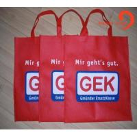 Buy cheap Sell Non-Woven Bag from wholesalers