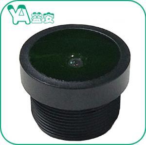 Sports Camera M12 Lens , HD 5 Million Ultra Short Iris LensFor Law Enforcement Instrument
