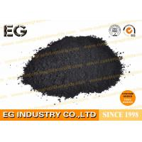 Buy cheap Metal Casting Molds Fine Graphite Powder For Casting Industry 13% Porosity from wholesalers