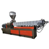 Quality Abs Hdpe Ldpe Raw Material Plastic Pelletizing Line , Co Rotating Twin Screw Extruder wholesale
