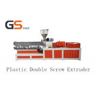 Quality Double Screw Plastic Extruder Making Machine For PP PE ABS PVC wholesale