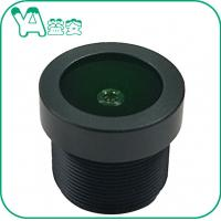 Multi Coating Car Camera Lens 3 Million For IP Cameras Image Cut - Out Function