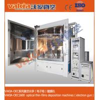 Electron Beam Optical Thin Film Coating Equipment , OEC - Optical Evaporation Coater