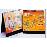 Buy cheap Calendar(XY015) from wholesalers