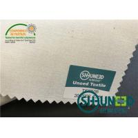 Buy cheap Apparel Pocketing Garment Interfacing / Non Woven Fusible Interlining Fabric For Dresses from wholesalers