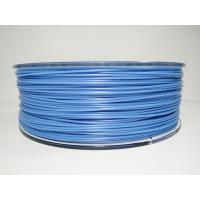 Quality 1.75mm White ABS 3D Printer Filament - 1kg Spool (2.2 lbs) - Dimensional Accuracy +/- 0.03mm wholesale
