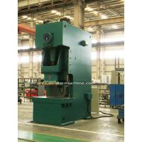 Buy cheap Single Column C Frame Power Press Equipment With High Precision from wholesalers
