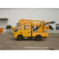 Buy cheap ISUZU Chassis 3 Section KaiFan Aerial Work Platform Truck 5 Person from wholesalers