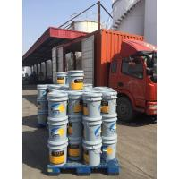Quality ISO Grade 46 Total Loss Machine System Oil With 160 Flash Point wholesale