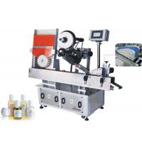 Automatic Vial Labeler Horizontal Labeling Machine Aluminum Alloy
