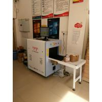 X Ray Screen Machine Luggage X-ray Machine Security Screening Scanner for Baggage Inspection