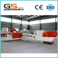 Quality PVC Plastic Granules Two Stage Extruder Machine For Low Smoke Free Halogen Cable wholesale