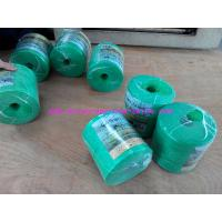 Quality Enough Stock Colored Polypropylene Twine Customized 4500D-72000D Fast Delivery wholesale