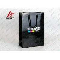 Quality CMYK Logo Black Custom Paper Shopping Bags With Handle Glossy Lamination wholesale