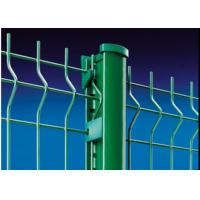 Quality Multi Function Decorative Welded Mesh Fence Welded Wire Cloth Anti Climb wholesale