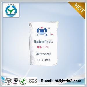 titanium dioxide rutile grade c - best titanium dioxide rutile grade c