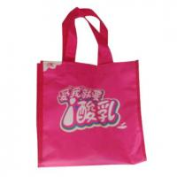 Buy cheap Non-Woven Bags from wholesalers