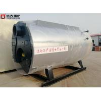 Corrugated Tube Oil Fired Hot Water Boiler For Sauna Hot Water Using