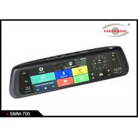 Buy cheap Android 5.0 Car Rearview Mirror DVR Full HD 1080P WIFI GPS G-sensor Recycle Recording from wholesalers