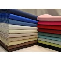 Quality Digital Printing Plain Woven Fabric For Newborn Baby Shrink - Resistant wholesale