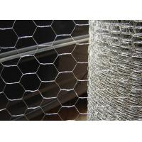 Buy cheap *1/2 Inch*1.2M*25M Hexagonal Chicken Wire Hot Dipped Galvanized 24 Gauge from wholesalers