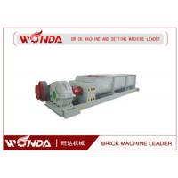 Screw Blade Double Shaft Mixer Easy Operatation In Clay Brick Making Line
