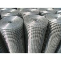 Quality Machine Protection Roof  Gal. Iron Mesh , Zinc Coated Stainless Steel Wire Net wholesale