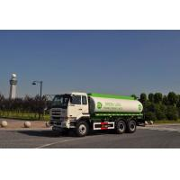 Quality 5,944 US Gallon 320HP Aluminum Alloy Oil Tank Truck with 6x4 DongFeng Nissan Diesel Chassis wholesale