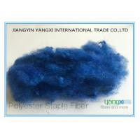 Quality Royal Comfortable Soft Touch Spinning Fiber For High End Fabrics / Textiles wholesale