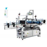 Round Bottle Flat sticker Labeling Machine Single Side 30-100 mm width