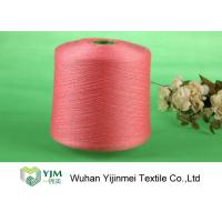 Quality Customized Colored Dyeing Polyester Core Spun Yarn Z Twisted Ring Spinning wholesale